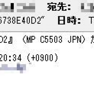 西田善夫の画像 p1_22